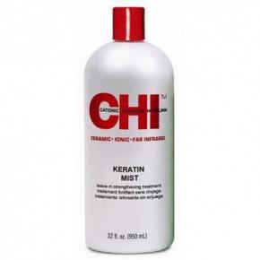 CHI Infra Keratin Mist Leave-In Strengthening hooldusvahend 950ml