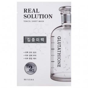 Missha Real Solution Tencel Sheet mask 25g