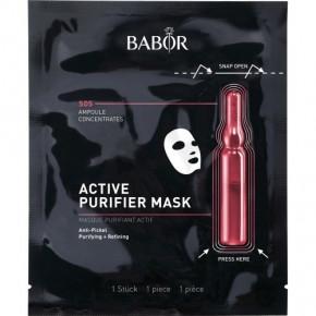 Babor Active Purifier Mask Kangasmask 1 tk